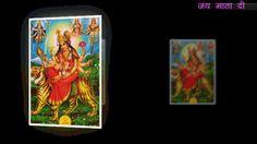 Jai Mata di.. Maa.. Durga... Sanjay Mehta Ludhiana