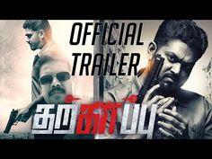 Tharkaapu Trailer | Tamil movie news, reviews, photos, stills, trailers, videos -RedTalkies.com