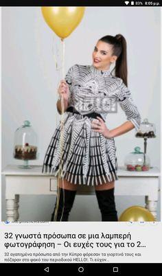 Η βασιλίνα που παιζει στην σειρά <<Ελα στην θέση μου>>💗❤💙💚💛💜 Vintage, Style, Fashion, Swag, Moda, Fashion Styles, Vintage Comics, Fashion Illustrations, Outfits