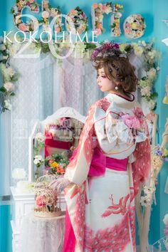 ココヒメ成人式(前撮り・当日撮り) | 京都市成人式会場より徒歩10分 Korean Outfits, Korean Clothes, Beauty Makeup, Hair Makeup, Wedding Kimono, Kimono Dress, Kokoro, Yukata, Geisha