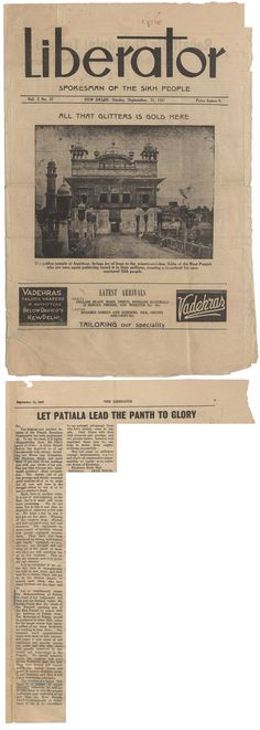 The Liberator, a Sikh newspaper published in India (New Delhi), 21 September 1947  Catalogue reference WO 208/3811 Includes an audio recording Education | Education | Topics | The Road to Partition