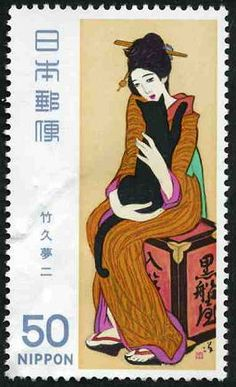 """I would like to find this stamp."" Japanese postage stamp"