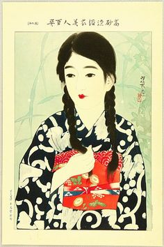Beauty and Fireflies from the series One Hundred in Takasago-zome Light Kimono  advertisement by ito Shinsui , 1931