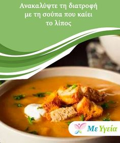 Diet Tips, Thai Red Curry, Weight Loss, Ethnic Recipes, Food, Exercise, Dieting Tips, Ejercicio, Losing Weight