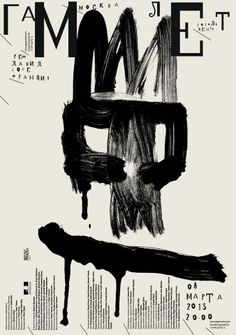 Poster design by Peter Bankov from Prague, Czech Rebublic. Bts Design Graphique, Mises En Page Design Graphique, Illustration Design Graphique, Art Graphique, Cover Design, Graphisches Design, Book Design, Print Design, Vector Design