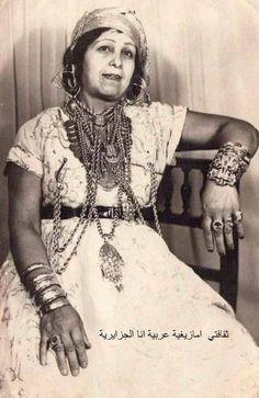 Algerian woman جزائرية زمان