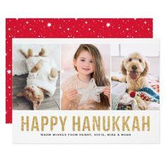 Faux Gold Glitter Photo Collage Happy Hanukkah Card - Xmas ChristmasEve Christmas Eve Christmas merry xmas family kids gifts holidays Santa