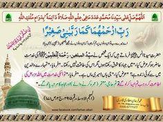 Famous Urdu Shayari'shttp://goo.gl/92Oi4T
