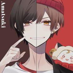 Cute Anime Boy, Anime Art Girl, Anime Guys, Chibi Anime, Anime Kawaii, Otaku Problems, Bishounen, Cute Japanese, Dark Anime