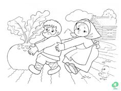 Картинки по запросу раскраски сказки сутеева Sequencing Pictures, School Events, Drawing For Kids, Smurfs, Coloring Pages, Kindergarten, Preschool, Birthdays, Language