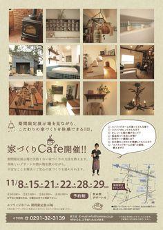 11月8日(日)、15日(日)、21日(土)、22日(日)、28日(土)、29日(日) 期間限定モデルハウス(水戸市見川町)にて 家づくりCafe開催致します  エフリッジホームのイベント Japanese Poster, New Year Card, Kid Spaces, Print Ads, Open House, Advertising, Layout, House Design, Nature