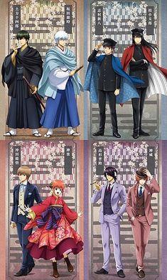 Gintama Wallpaper, Naruto Wallpaper, Okikagu, Cartoon Games, Kagehina, Me Me Me Anime, Anime Characters, Samurai, Character