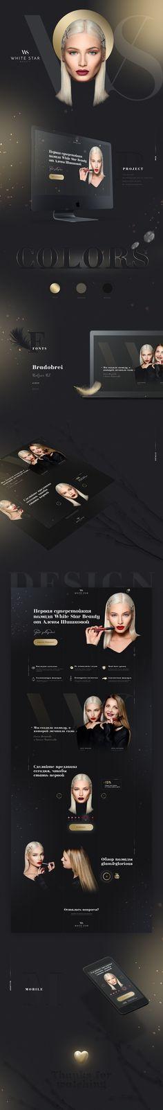 Design for collection of persistent lipsticks White Star Beauty by Alena Shiskova, design, graphic, graphic design, color, inspiration, logo, logofolio, branding, branding agency, packaging design, brand identity, stationery, packaging, graphics, behance,…