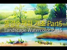 Watercolor Landscape, Watercolor Paintings, Drawing Sketches, Drawings, Poppies, Water Colors, Watercolor Landscape Paintings, Sketches, Drawing