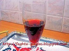 Λικέρ Ρόδι με ούζο Greek Desserts, Greek Recipes, Greece Food, Coffee Drinks, Red Wine, Alcoholic Drinks, Beverages, Food And Drink, Homemade