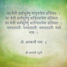 Sanskrit Quotes, Sanskrit Mantra, Sanskrit Words, All Mantra, Hindu Mantras, Hindu Culture, Shiva Shakti, Bhagavad Gita, Indian Gods