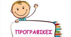 Tracing Sheets, School Themes, Charlie Brown, Kindergarten, Preschool, Activities, Blog, Pictures, Character