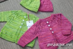 Baby Cardigan Youngest Connected by the spokes, decorated with openwork drawings on the bot Baby Sweater Patterns, Knit Baby Sweaters, Cardigan Pattern, Baby Knitting Patterns, Baby Patterns, Knitting Terms, Knitting Blogs, Knitting For Kids, Baby Cardigan
