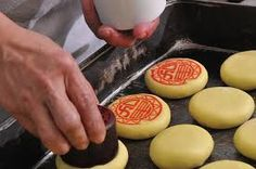 mung bean and meat pastries, typical taiwanese dessert. Food of Taiwan.