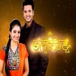 Agnisakshi Serial Episode On Colors Kannada | Times Of india