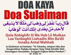 Islamic Love Quotes, Islamic Inspirational Quotes, Muslim Quotes, Religious Quotes, Hijrah Islam, Doa Islam, Islamic Prayer, Islamic Teachings, Asma Allah