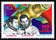 Russia 4720 Stamp - Spaceship & Cosmonauts Stamp