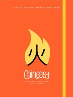Chineasy: The New Way to Read Chinese: ShaoLan Hsueh, Noma Bar: 9780062332097: AmazonSmile: Books