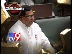 Congress walks out of TS Assembly - Netimaata