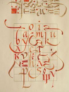 grid Caligrafia