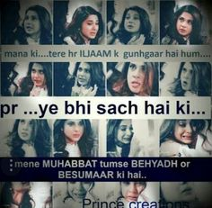 Love u yr so much u never think Maya Quotes, Best Quotes, Maya Beyhadh, Endless Love, Jennifer Winget, Love Status, Queen Quotes, Couple Shoot, Girls Be Like
