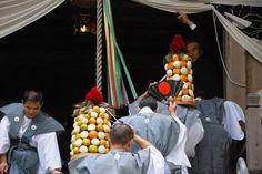 獅子舞奉納 門僕神社-奈良県曽爾村