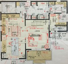 f:id:kaiteki-ismart:20190722073827p:plain House Plans, Floor Plans, Knowledge, Home, Consciousness, Home Plans, Ad Home, Homes, House Floor Plans