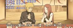 Friendships so strong they can transcend lifetimes — annalovesfiction: Ichiraku Ramen Stand Minato Kushina, Naruto Uzumaki, Boruto, Uzumaki Family, Anime, Fandoms, Fan Art, Memes, Fictional Characters