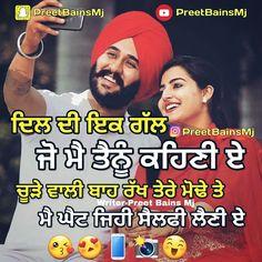 549 Best Sukhpreet kaur sanghera images in 2019 | Punjabi
