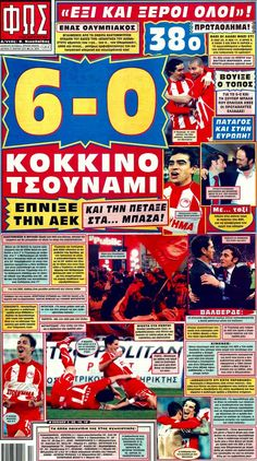 20/3/11One of the most thundering wins of Olympiakos in the history of football derbies for the Greek SuperLeague.They beat AEK 6-0 (!) turning a derby into a child's play.I guess AEK fans should shut up and never compare their team with Olympiakos again!Especially now that AEK will play next year at the second division (B Ethniki)