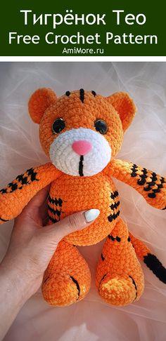 PDF Тигрёнок Тео крючком. FREE crochet pattern; Аmigurumi animal patterns. Амигуруми схемы и описания на русском. Вязаные игрушки и поделки своими руками #amimore - плюшевый тигр, большой тигренок из плюшевой пряжи, котик, кот, кошечка, кошка, котенок, tiger, tygrys, tigre, tiikeri, tygr, cat, kitten, gato, gatito, gatinho, chat, minou, kitty, kätzchen. Amigurumi doll pattern free; amigurumi patterns; amigurumi crochet; amigurumi crochet patterns; amigurumi patterns free; amigurumi today.