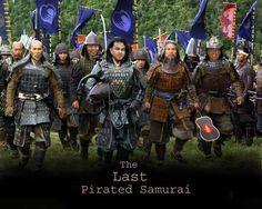 The Last Samurai Emperor Japan Honor Chiba, Kai, Samurai Wallpaper, The Last Samurai, Ghost Of Tsushima, Samurai Armor, Prisoners Of War, Period Dramas, Fantasy Characters