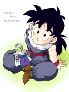Gohan and doll Piccolo