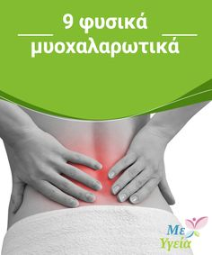 Pain Relief, Massage, Wellness, Healthy, Tips, Advice, Massage Therapy