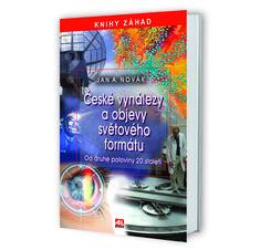 Roman, Sci Fi, Fantasy, Literature, Astronomy, Science Fiction, Imagination, Fantasia