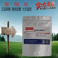 .价格优惠价格 羧甲基纤维素钠 cmc 食品级 增稠剂质量保证 ;-淘宝网