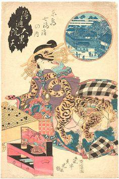 Estampe de Sadatora Future Games, Meiji Era, Go Game, Art Japonais, Japan Art, Japanese Culture, Traditional Art, Board Games, Count