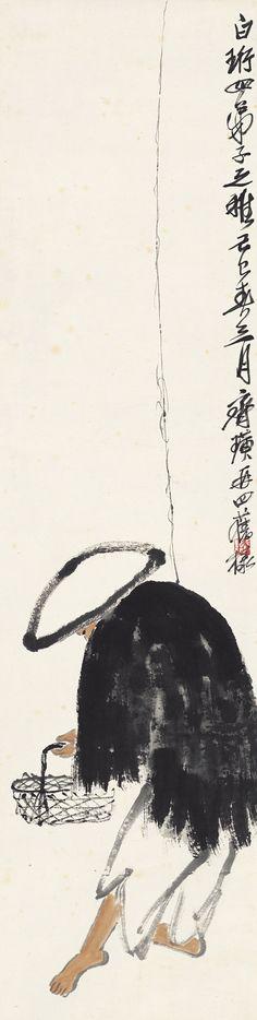 QI BAISHI (1863~1957)THE FISHERMAN Ink and color on paper, hanging scroll Dated 1929 132×33.5cm 齊白石(1863~1957) 江湖滿地一漁翁 設色紙本 立軸 1929年作 款識:白珩女弟子之雅,己巳春三月,齊璜再四舊樣。 鈐印:老木(朱) 說明:李白珩上款。李白珩為齊白石女弟子。