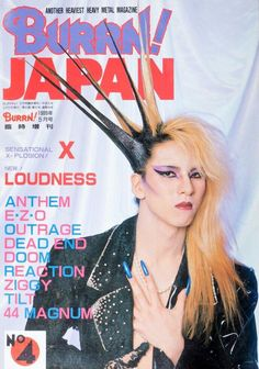 Kei Visual, Gackt, Metal Magazine, Asian Kids, Japan Fashion, Actor Model, Rock Bands, Heavy Metal, Asian Beauty