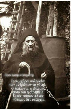 Orthodox Christianity, Sf, Prayers, Faith, Quotes, Movies, Movie Posters, Quotations, Films