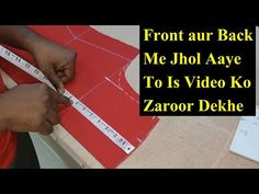 Very Informative Tips For Front Aur Back Me Jhol Must Watch My Sewing Room, I 9, Simple Way, Kurti, Sewing Patterns, Stitching, Blouses, Watch, Videos