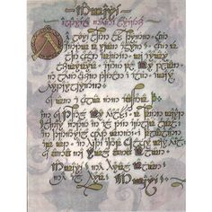 ❤ liked on Polyvore featuring backgrounds, medieval, books, paper and text