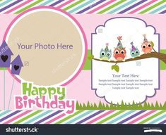 birthday invitation card design download