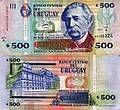 Foto #1810 - $500 = U$S 25