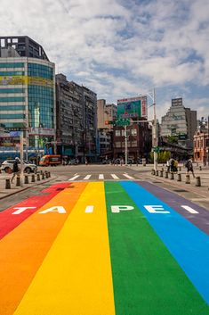 One of the most friendly places - the rainbow crosswalk is the perfect spot to visit during your trip to Taipei, Taiwan. Taipei Taiwan, Taipei 101, Taiwan Travel, China Travel, Nocturne, Road Trip, Travel Goals, Travel Plan, Travel Advice